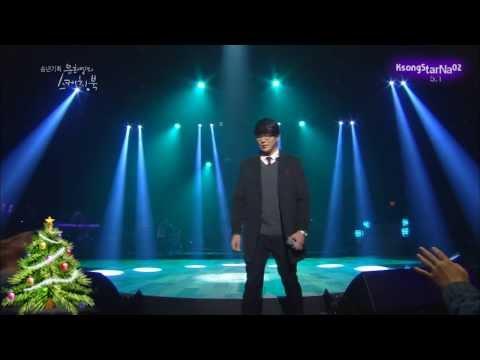 성시경 Sung Si Kyung - 두 사람 two people