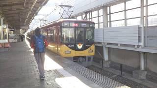 京阪 8008F LED更新車