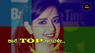 Shaane Top Agavle | Lyrical Video | from AJ Songs