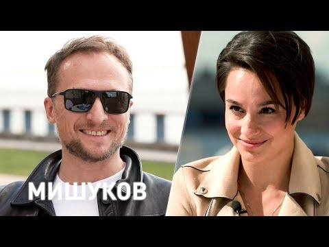 Владимир Мишуков: секс и борщ, \