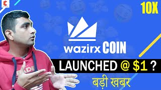 WAZIRX, WRX coin Launched on BINANCE at $1 ? - CRYPTOVEL