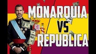 ¿Monarquía o República? La realidad de España / LogicaPolítica