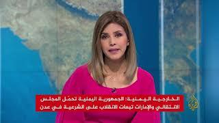 🇸🇦 🇾🇪 🇦🇪 عياصرة: المشهد في اليمن يتجه نحو تقسيمه كغنيمة بين السعودية والإمارات