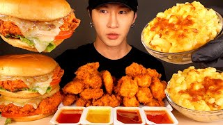 ASMR MUKBANG CHICKEN TENDERS & SPICY CHICKEN SANDWICH & MAC N CHEESE (No Talking) EATING SOUNDS