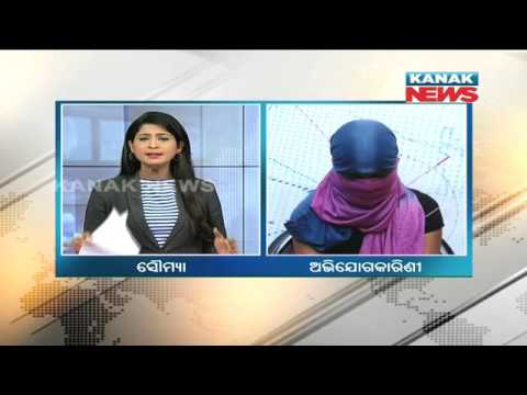 Boss Allegedly Harassed Female Colleague In Puri