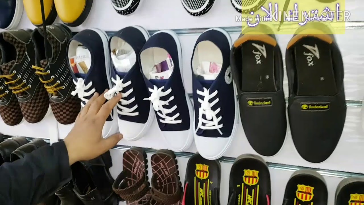2912b03dc ارخص محل احذية ف بلدى بالعنوان بالتفصيل وبالاسعار - YouTube
