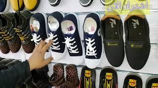 ارخص محل احذية ف بلدى بالعنوان بالتفصيل وبالاسعار