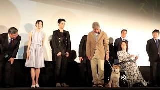 新潟を舞台にした2018年1月公開の映画「ミッドナイト・バス」の完成披露...