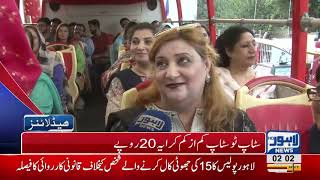 02 AM Headlines Lahore News HD – 19 October 2018