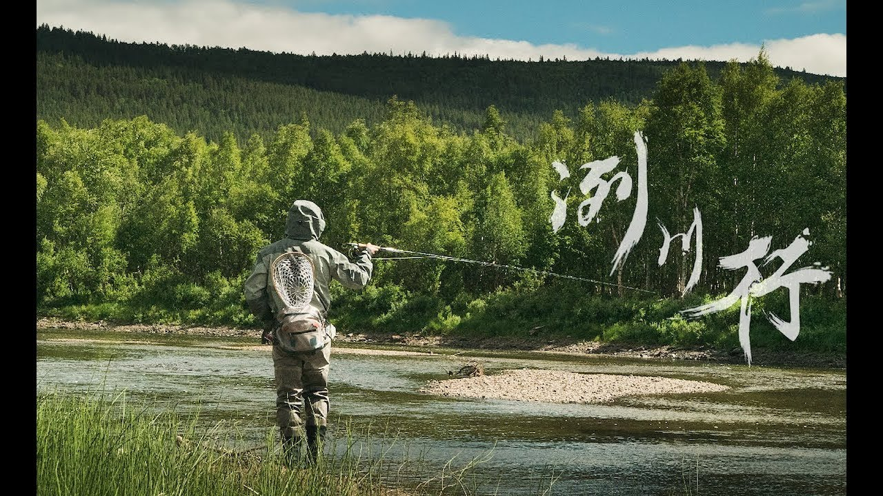 挪威北极茴天堂-洌川行出品  ( ENG sub)               Flyfishing in Glomma Norway- Sun Flyfishing
