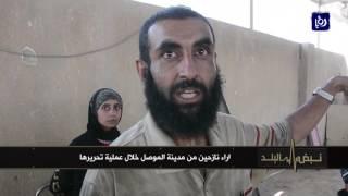 عبد الامير طارق - انتهاء داعش في الموصل