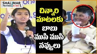 Children Gives Excellent Speech At Janmabhoomi Program In Srikakulam || Shalimar Political News