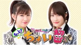 2017/09/02 RSK山陽放送(岡山・香川) ユタンポ.