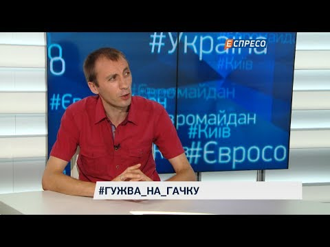 Espreso.TV: Детектор зрад   23 червня