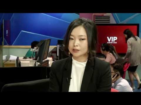 """C1 - VIP тодруулга - """"Нэйшнл Лайф"""" Амьдралын Даатгал / """"National Life"""" Life Insurance"""