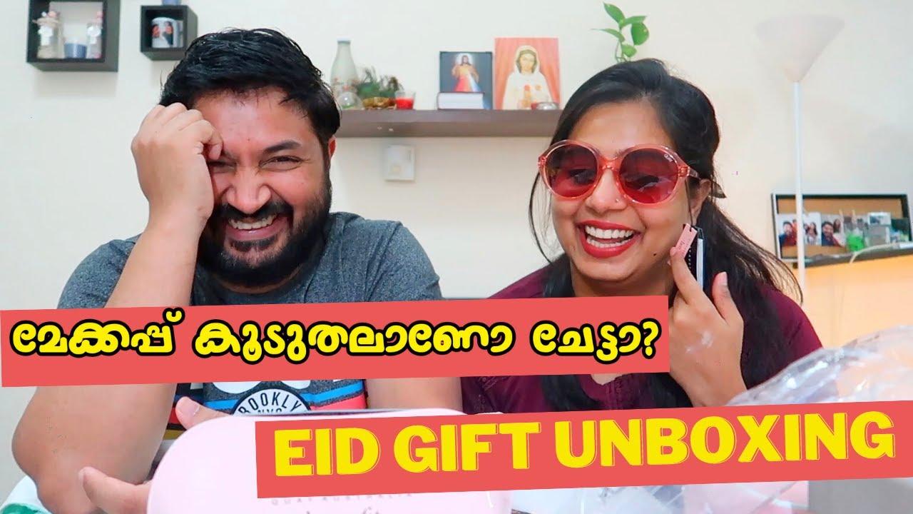 EID MAKE-UP GIFT UNBOXING - VLOG# 217