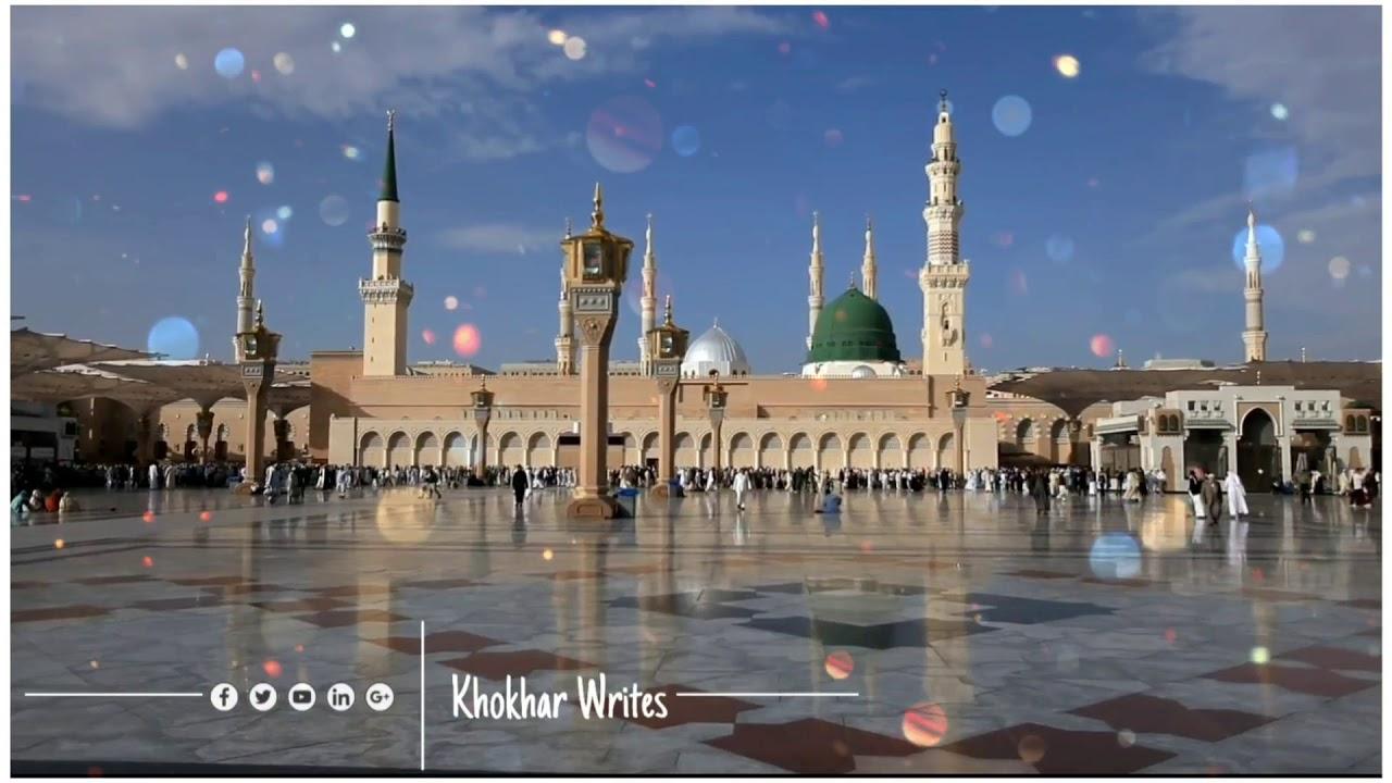 Download Unka Mangta Hoon Beautiful Naat Sharif  | Qari Shahid Mehmood |  Khokhar Writes