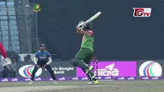 Mahmudullah's 76 Runs against Sri Lanka | Final Match | Tri-Nation Series 2018