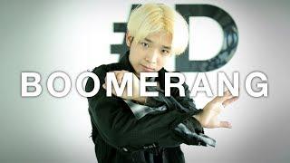 [ kpop ] Wanna One (워너원) - BOOMERANG (부메랑) Dance Cover (#DPOP STUDIO)