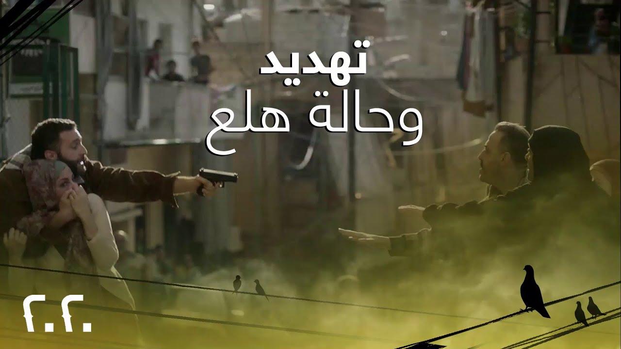 أقوى مشهد.. جن جنونه لما شاف خيها عم بهددها بالسلاح وعرّض حياته للخطر