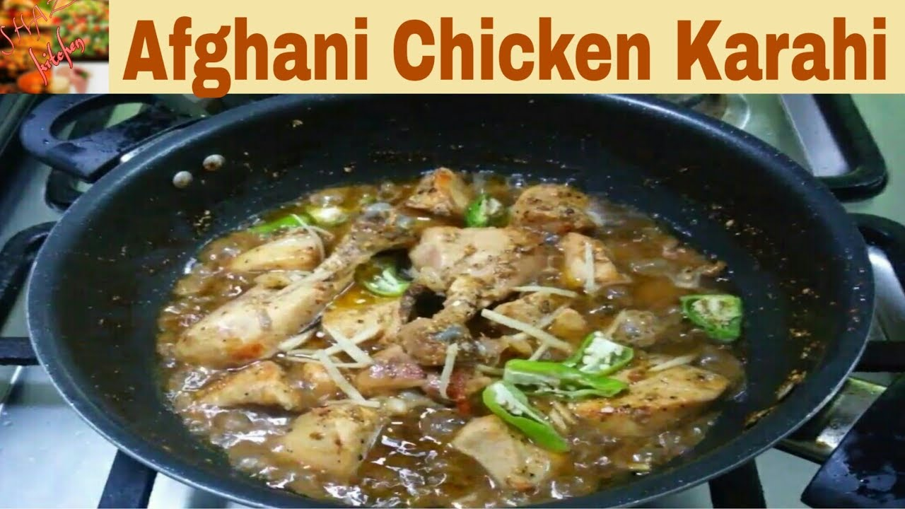 Afghani chicken karahi recipehow to make pashtun flavor restaurant afghani chicken karahi recipehow to make pashtun flavor restaurant style afghani chicken karahi forumfinder Gallery