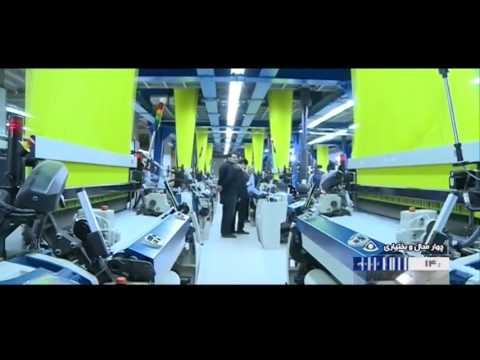 Iran made Scarf textile manufacturer توليدكننده پارچه چادري ساخت ايران