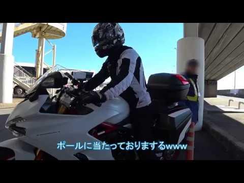 DUCATI 【スーパースポーツS】浜焼きツーリング【ムルティストラーダ1200S】