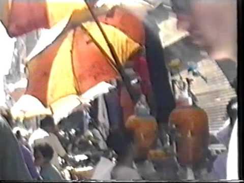 1996 World Junior Mens Championships