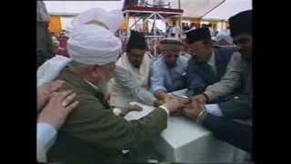 International Bayat, Jalsa Salana 30 July 1995.