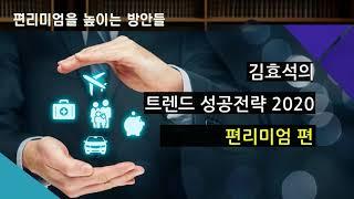 FP클라우드 2020년 5월 4주차 신규 업로드 컨텐츠 소개