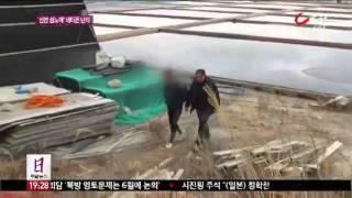 '신안 섬노예' 네티즌 난리