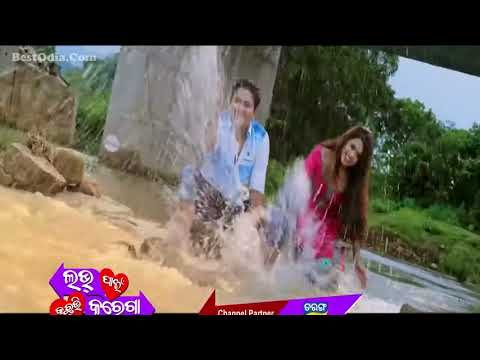 Love pain kuch vi karega Oriya video hd