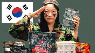 ЧТО ЕДЯТ В АРМИИ ЮЖНОЙ КОРЕИ? (ИРП, Корея) смотреть онлайн в хорошем качестве - VIDEOOO