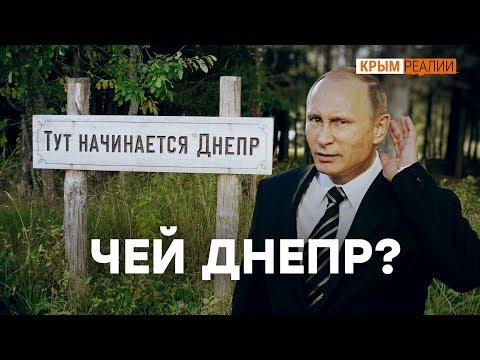 Дать Крыму воду невозможно? Северо-Крымский канал перекрыли окончательно?
