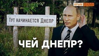 Дать Крыму воду невозможно?