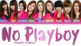 9MUSES / Nine Muses (나인뮤지스) – No Playboy Lyrics (Color Coded…