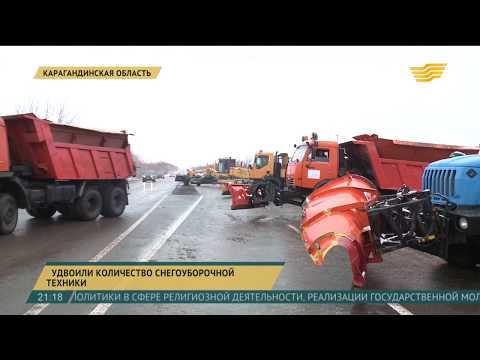 В Карагандинской области удвоили количество снегоуборочной техники