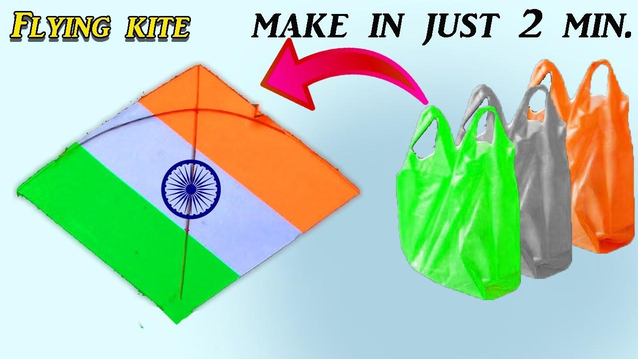как сделать дизайнерский воздушный змей с сумкой для переноски, воздушный змей из полиэтиленового пакета, патанг кесе банате хайн