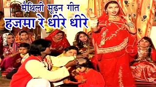 maithili-hit-song-2017-maithili-hit-song-new