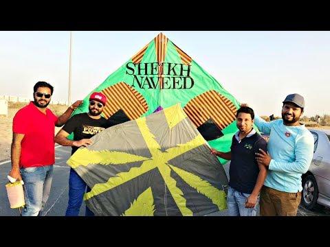 Sajja Basant 2019 in Dubai by Asad Aslam | Basant 2019 Dubai