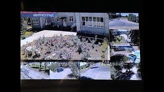У Мирнограді запрацювала система вуличного відеоспостереження