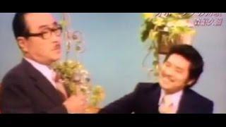 森繁久弥さんの「知床旅情」 伴奏:アントニオ古賀さん 2015.4.14 加藤...