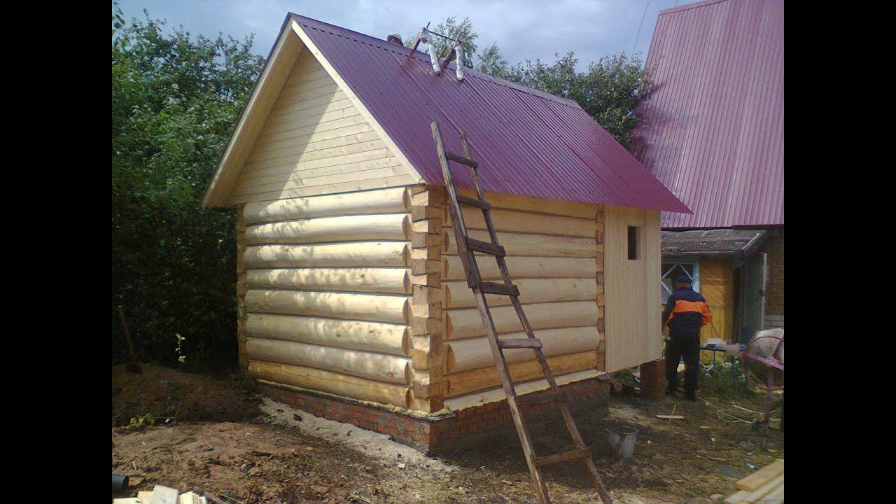 Строим баню своими руками - поэтапный показ строительства