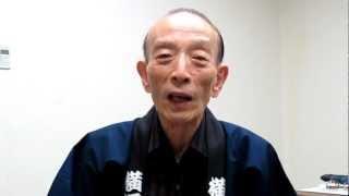 桂歌丸館長のご挨拶 横浜にぎわい座