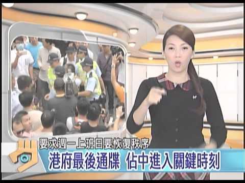 20141006 公視手語新聞