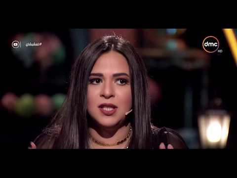 تع اشرب شاي - إيمي سمير غانم بإنفعال تكشف حقيقة مرضها .. 'أنا بَكره السوشيال ميديا'