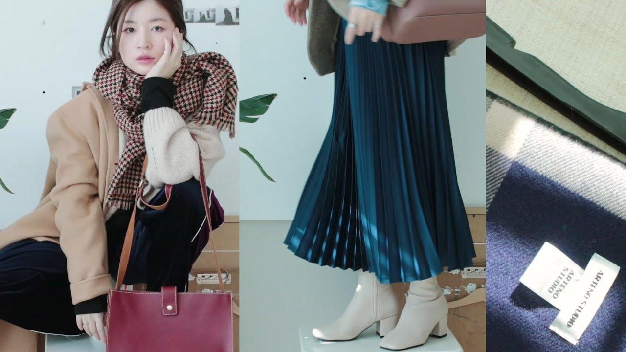 [VIDEO] - (eng) 색감 있는 겨울 룩북 & 패션하울 Winter Lookbook & Haul (feat. 154cm) 수정 Krystal 2