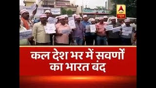 Section 144 Imposed In 5 Districts Of MP Ahead Of Bharat Bandh Tomorrow | ABP News