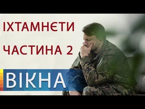 История Дениса Сидорова: