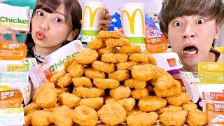 【大食い】マックナゲット1kg食べ切るまで帰れません!!【帰れま10】